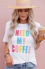 به کافه من احتیاج دارید