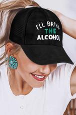 TUON ALKOHOLIN brodeerattu graafinen lippalakki