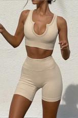 Beige nahtloses U-Ausschnitt und Shorts Yoga Gym Sports Wear