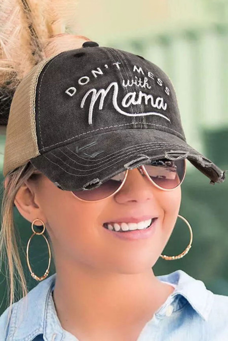 قبعة بيسبول مطرزة باللون البيج