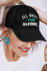 سأحضر قبعة بيسبول برسومات مطرزة من الكحول