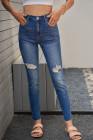 Рваные джинсы скинни с необработанным краем