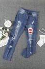 جينز ممزق بخطوط عتيقة ونجوم