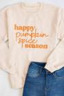 Beige Sweatshirt mit Buchstabendruck und Grafik