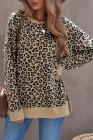 Толстовка-пуловер с леопардовым принтом и разрезами